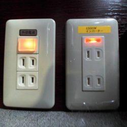 左+外部電源コンセント・+右+インバーターコンセント