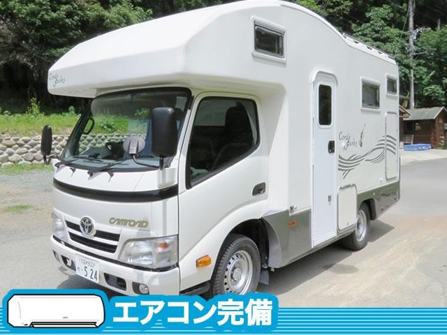 カナリア(エアコン完備・新車)